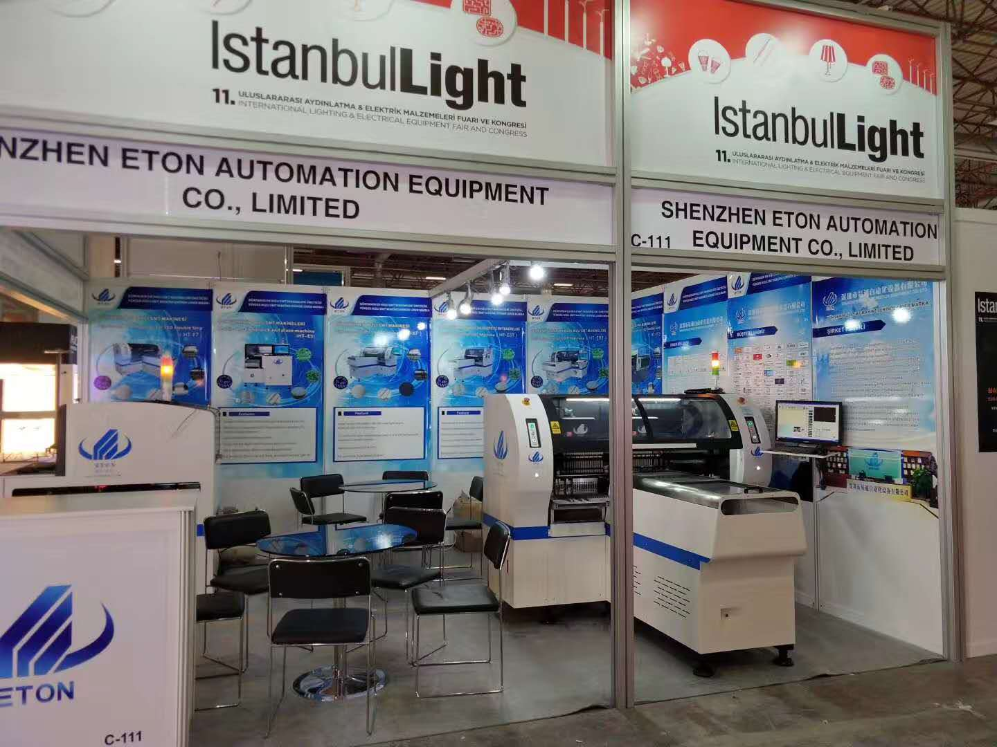 The 2018 Turkish International Brand Lighting Exhibition