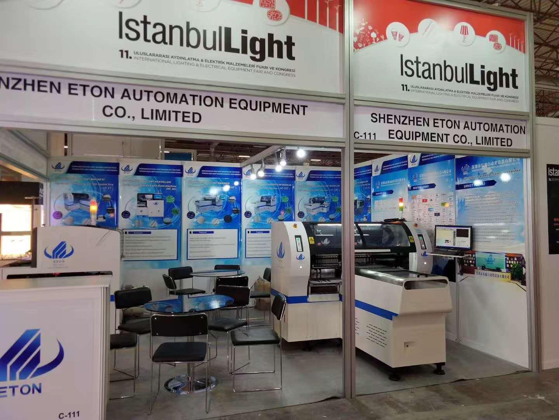 The 2018 Turkish International Brand Lighting Exhibition