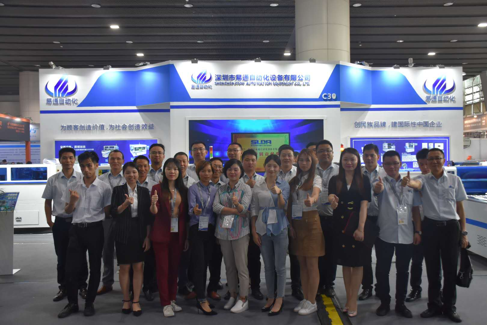 2019 GUANGZHOU LIGHTING AND ELECTRIC EXHIBITION