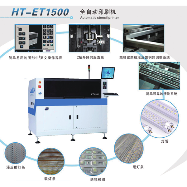 Reasonable price Pcb Desk Lead Free Wave Soldering Machine -
