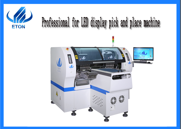 F8 Dispaly machine