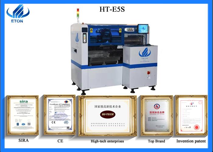 HT-E5S 证书