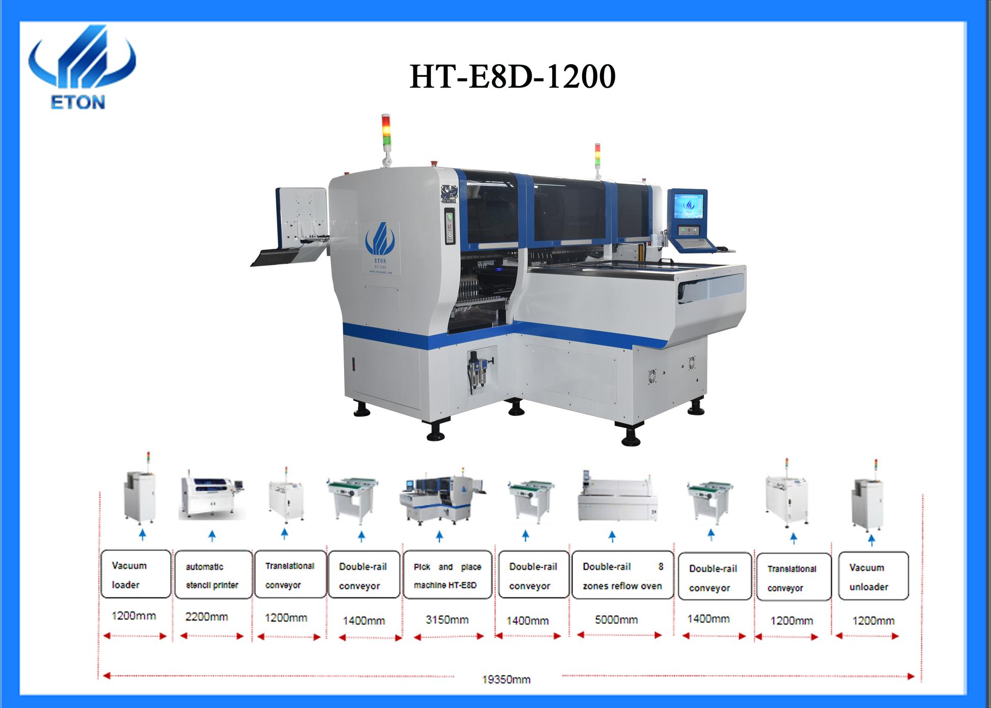 HT-E8D-1200 全自动生产线模板