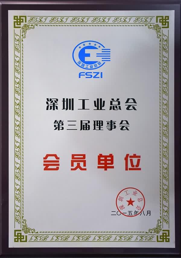 f1cf437b